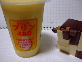 pudding480_001