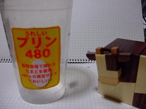 pudding480_002