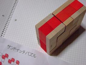 sandwitchpuzzle_001