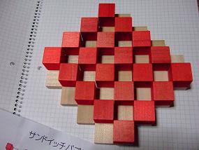 sandwitchpuzzle_003
