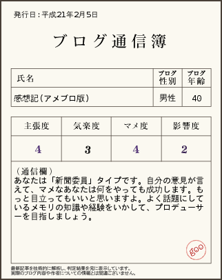 tushinbo_img_rb3