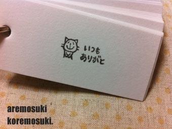 IMG_1401-.jpg
