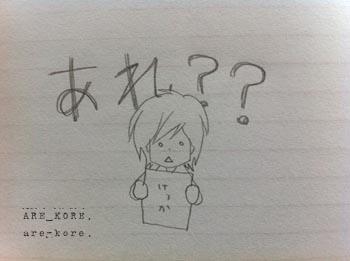 IMG_1506.jpg