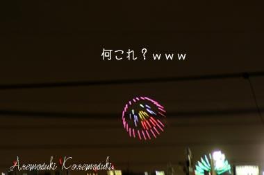 IMG_3034-.jpg