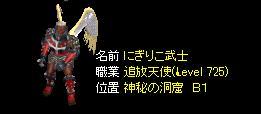 nigiri.jpg
