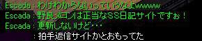 06032210.jpg