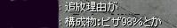 06032808.jpg