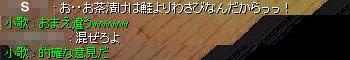06040506.jpg