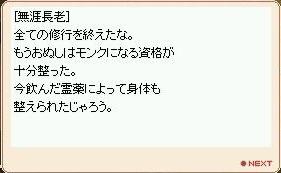 2006071901.jpg