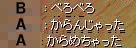 2006103109.jpg