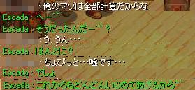 2006111408.jpg