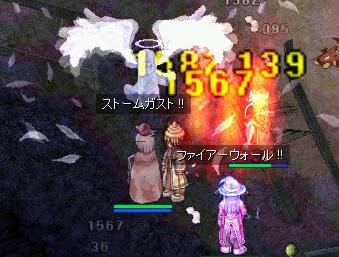 2007020401.jpg