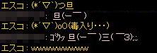 2007041710.jpg