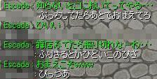 2007041712.jpg