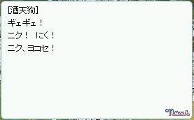 2007050808.jpg