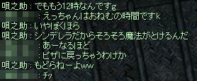 2007050811.jpg