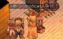 fukatu2.jpg