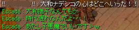 koakuma1.jpg