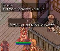 koakuma3.jpg