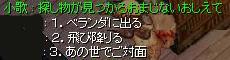 sagasu.jpg