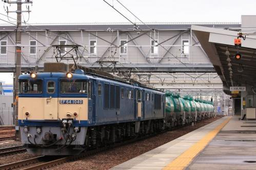 2011 3 21 カモレ 1