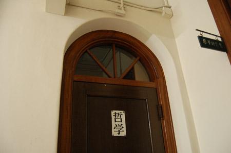 関西学院 文学部