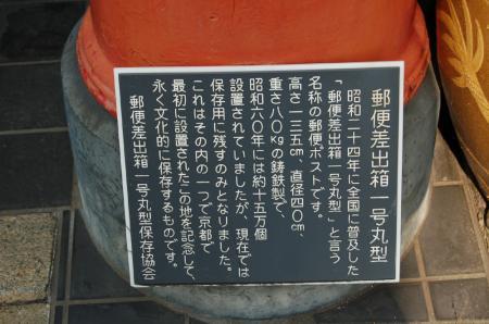 平井産業5