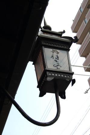 平井産業26