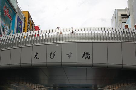 とんぼりクルーズ6