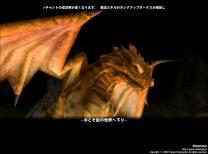 mabinogi_2008_12_11_001.jpg