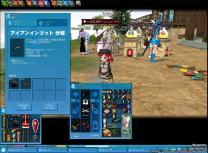 mabinogi_2008_12_13_010.jpg