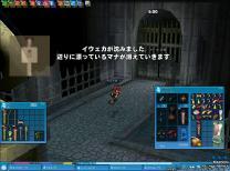 mabinogi_2008_12_20_003.jpg