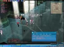 mabinogi_2008_12_27_019.jpg