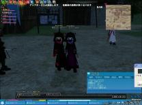 mabinogi_2009_01_25_001.jpg