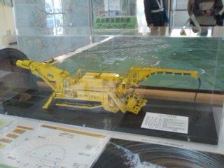 ブームヘッダー模型