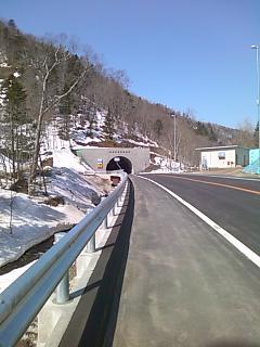 佐呂間トンネル