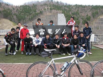 富里2009