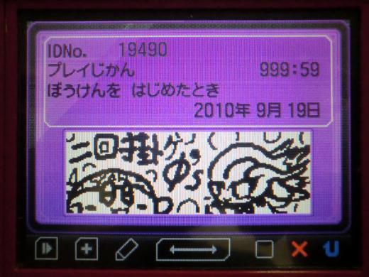 CIMG0800_convert_20110801162127.jpg