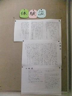 chiyo60.jpg