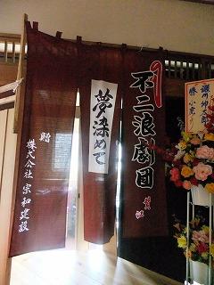 fuji15.jpg