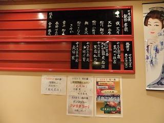furumachi45.jpg