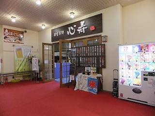 hirabari45.jpg