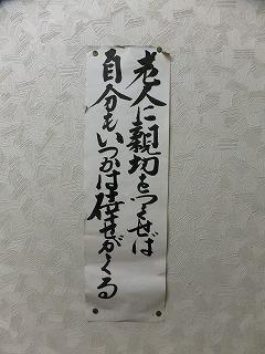 iwase23.jpg