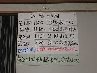 iwase50.jpg