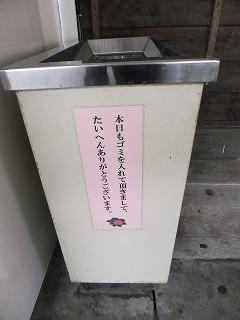 kitsuki20.jpg