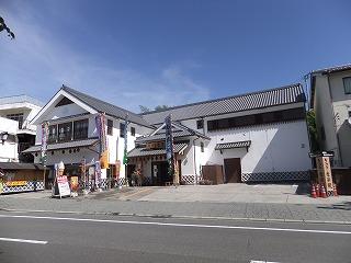 kitsuki50.jpg