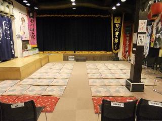 kitsuki80.jpg