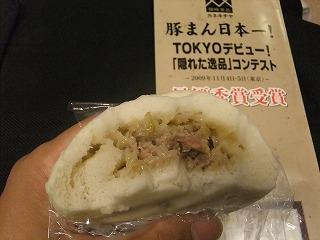 kitsuki95.jpg