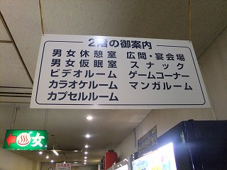 kofuku25.jpg