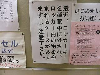 kofuku35.jpg